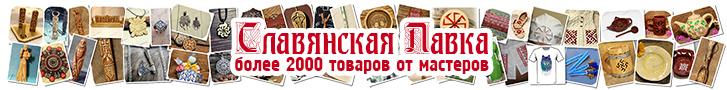 'лавЯнский €нтернет-магазин 486