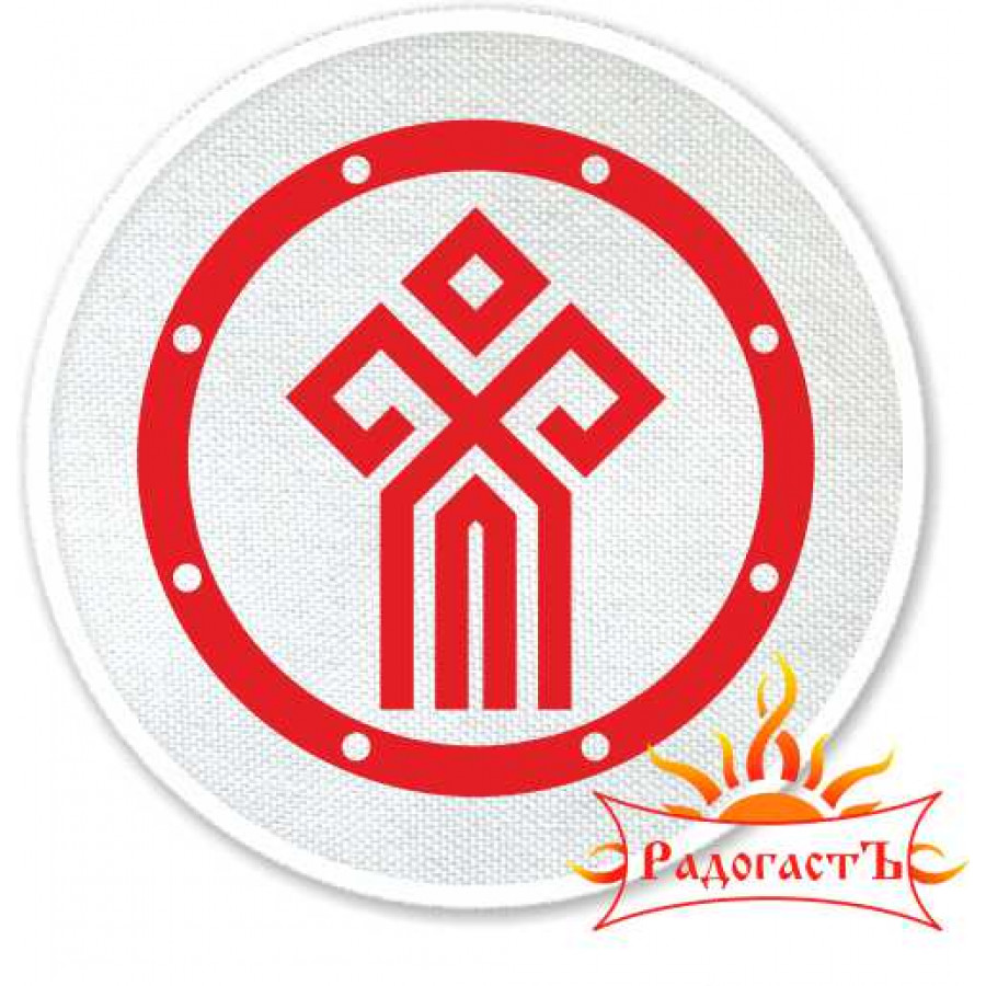 Нашивка славянская «Символ Чура»