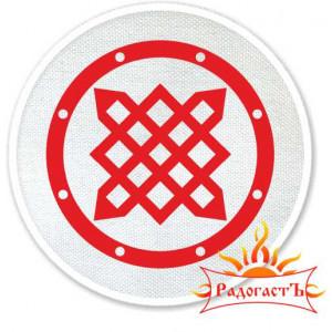 Нашивка славянская «Символ Даждьбога»