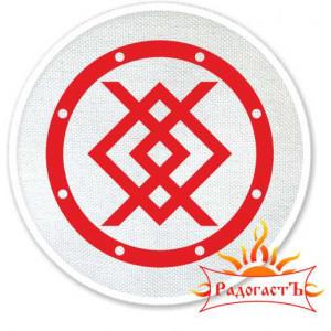 Нашивка славянская «Символ Купалы»