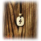 Руна «Силы» (прорезная)