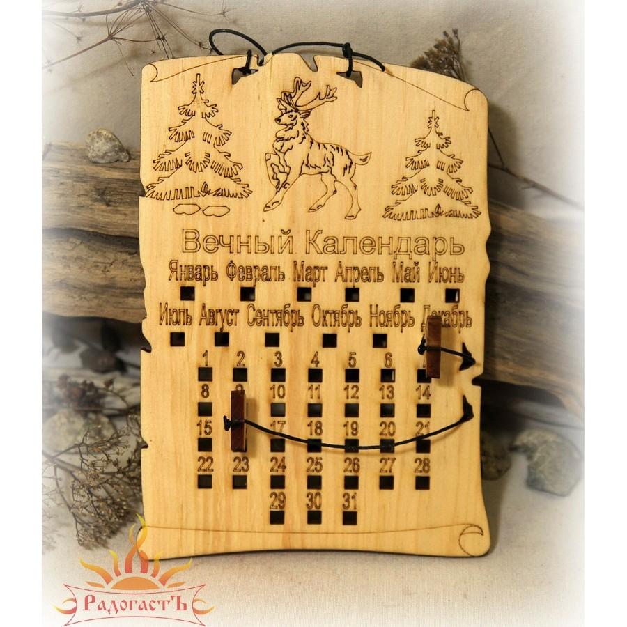 Вечный календарь своими руками мастер класс