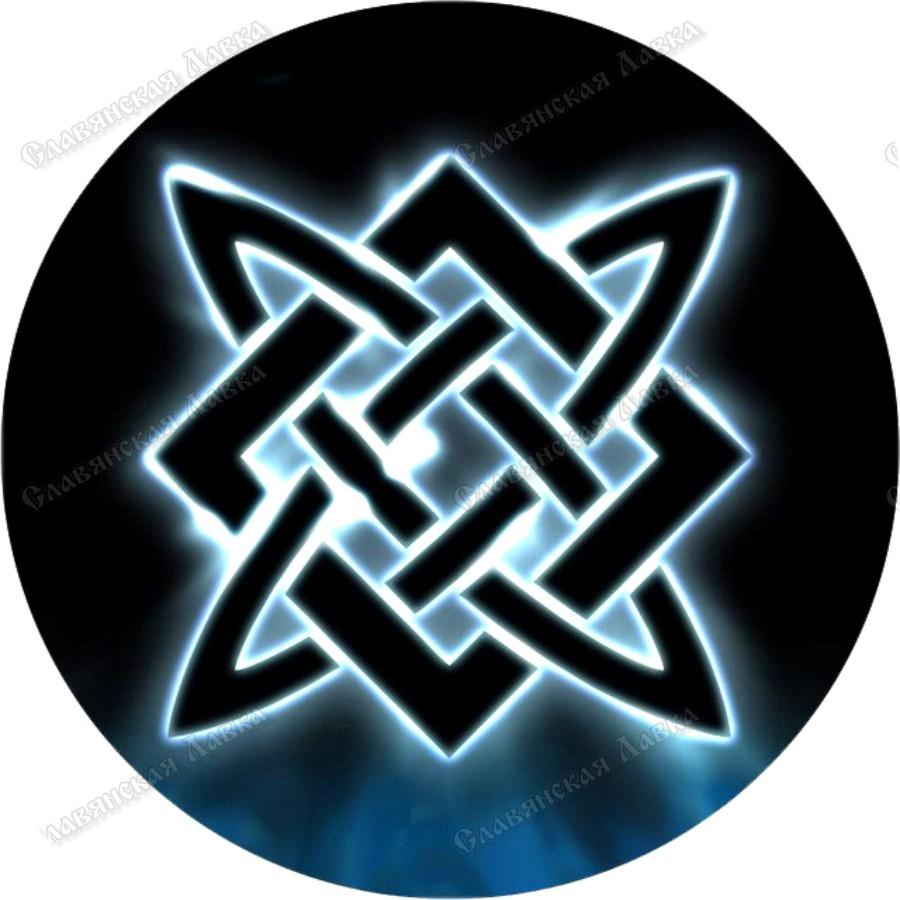 Славянская наклейка «Звезда Руси»