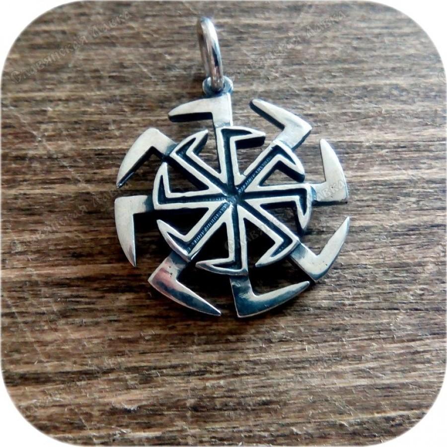Кулон из серебра «Коловрат Перуна»