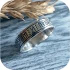 Серебряное кольцо «Слава Богам и предкам нашим»