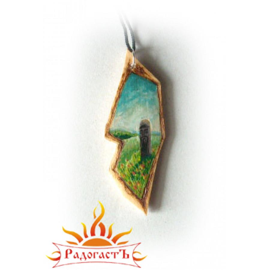 Славянская подвеска-оберег «Память Рода»