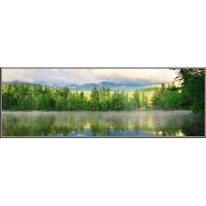 Ару-Кем – священное озеро
