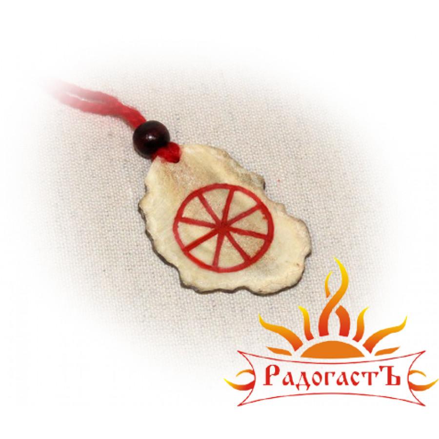 Подвеска «Символ Перуна» (кость)