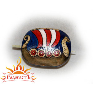 Славянская брошка «Боевая Ладья»