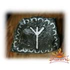 Руна «Альгиз» (камень)