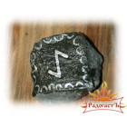 Руна «Эйваз» (камень)