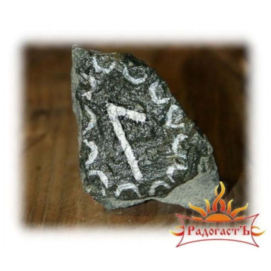 Руна «Лагуз» (Камень)