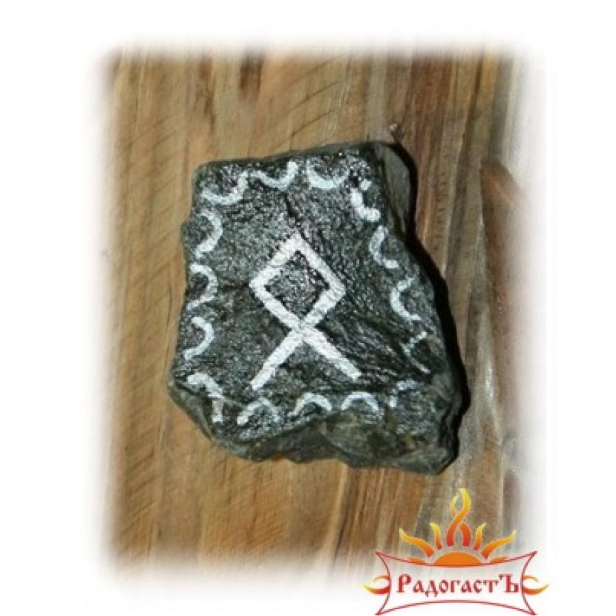Руна «Отила» (камень)