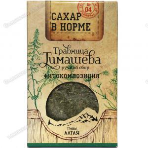 «Травница Тимашева» №04 - Сахар в норме