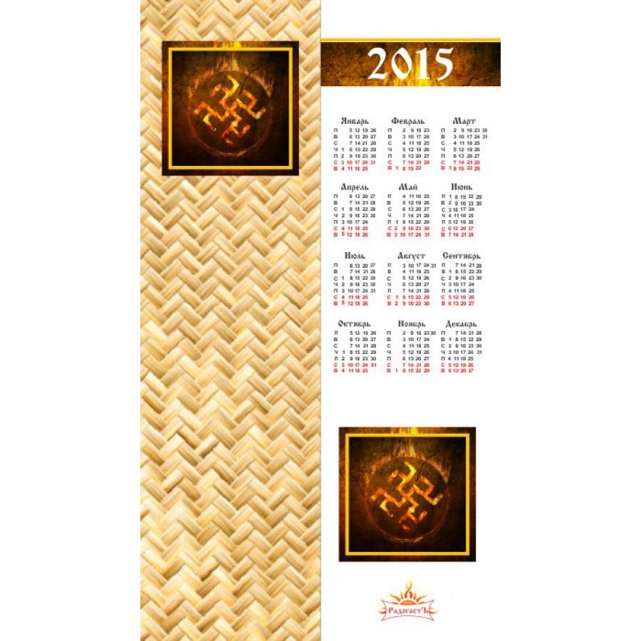 Закладка-календарь «Папоротник»