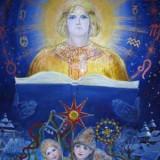 Славянский бог Коляда