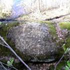 Клятвенный сакральный камень