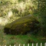 Сакральный Лунный камень
