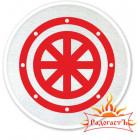 Нашивка славянская «Символ Перуна»