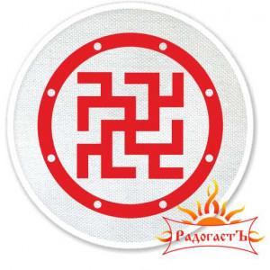 Нашивка славянская «Рыжик»
