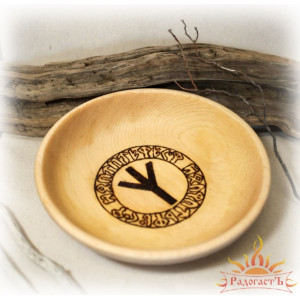 Кедровая тарелка «Руны славян»