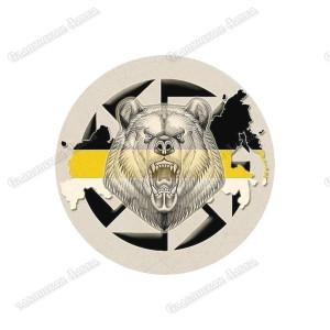 Наклейка «Русский Медведь»
