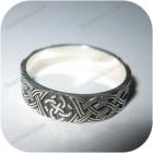 Славянское свадебное кольцо