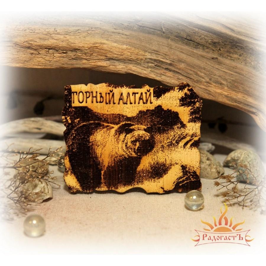 Магнит-сувенир «Горный Алтай» с медведем