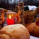 Праздник Осенние Деды