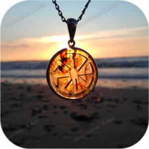 Оберег серебряный «Коловрат в янтаре»