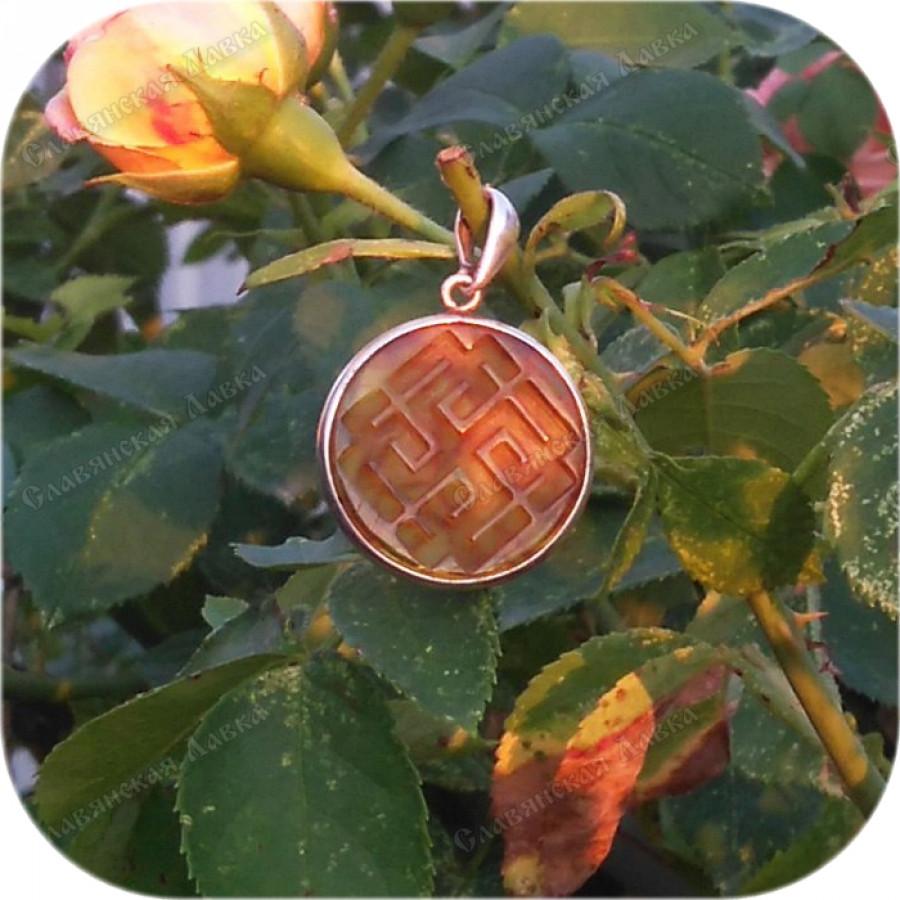 Оберег серебряный «Сварожич в янтаре»