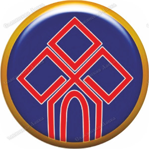 Славянская наклейка «Чур»