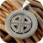Серебряный кулон «Узел защиты викингов»