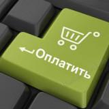 6 Советов по покупке в Интернете от владельца Интернет магазина
