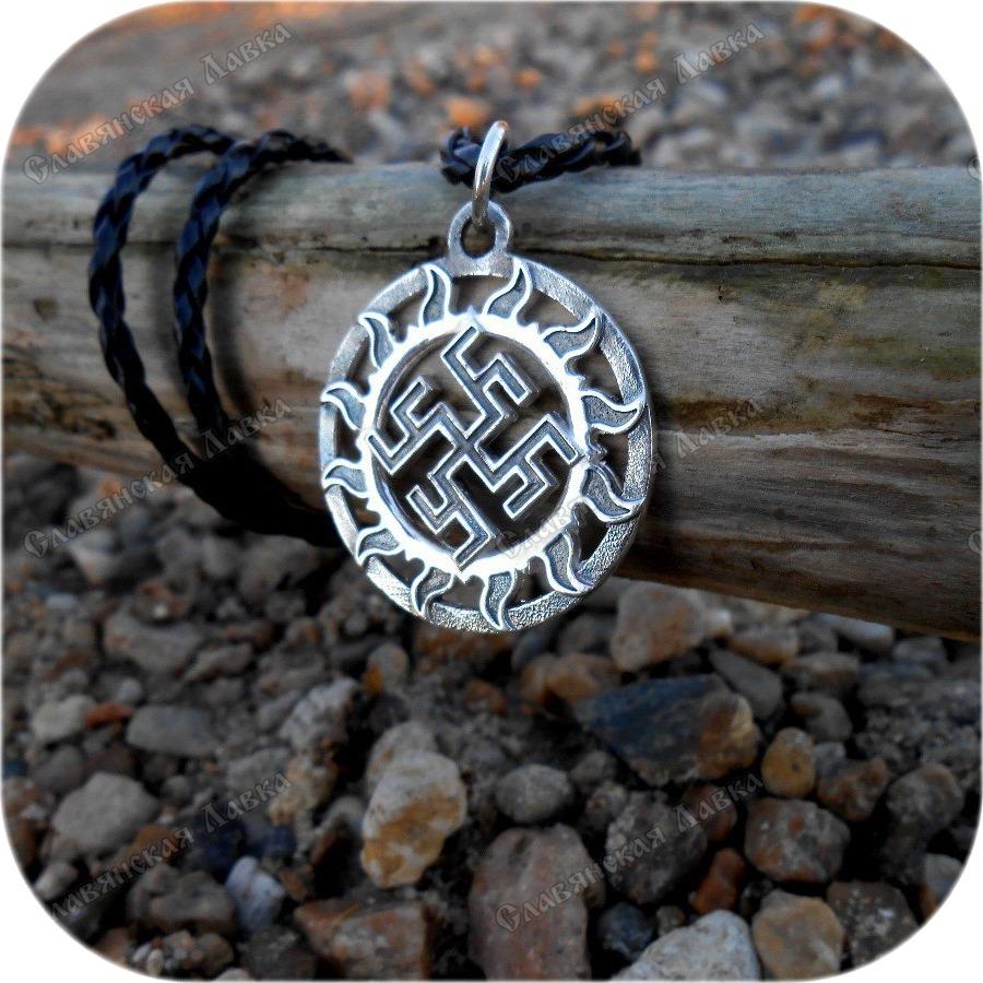 Кулон из серебра «Ярилов Цветок Папоротника»