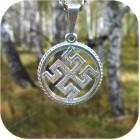 Оберег серебряный двойной «Боговник-Родовик»