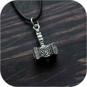 Большой серебряный кулон «Молот Сварога»