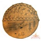 Шаманский бубен «Наследие скифов»