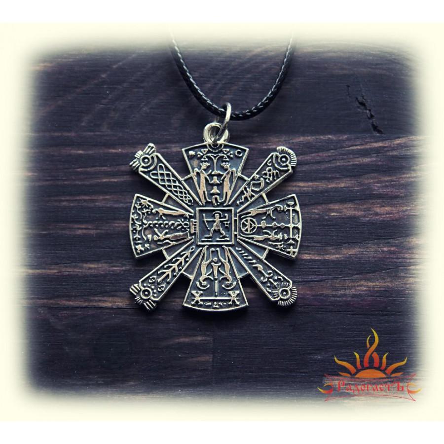 Богатырский серебряный оберег «Крес»