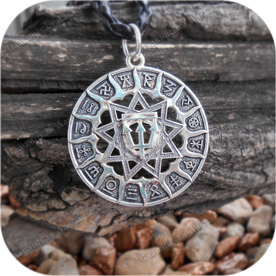 Кулон из серебра «Чертог Ворона»