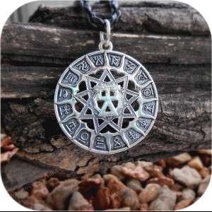 Кулон из серебра «Чертог Девы»