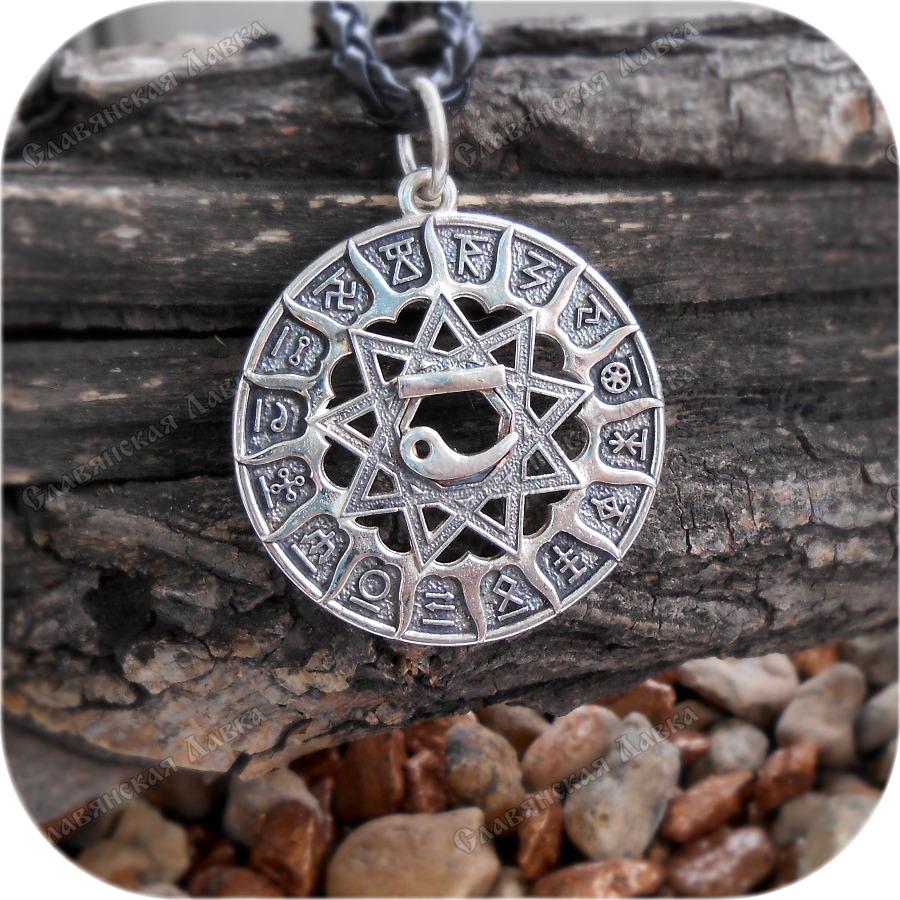 Кулон из серебра «Чертог Лебедя»