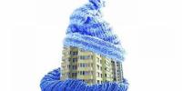 Как сохранить тепло в квартире