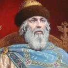 Владимир Мономах - Великий князь Руси