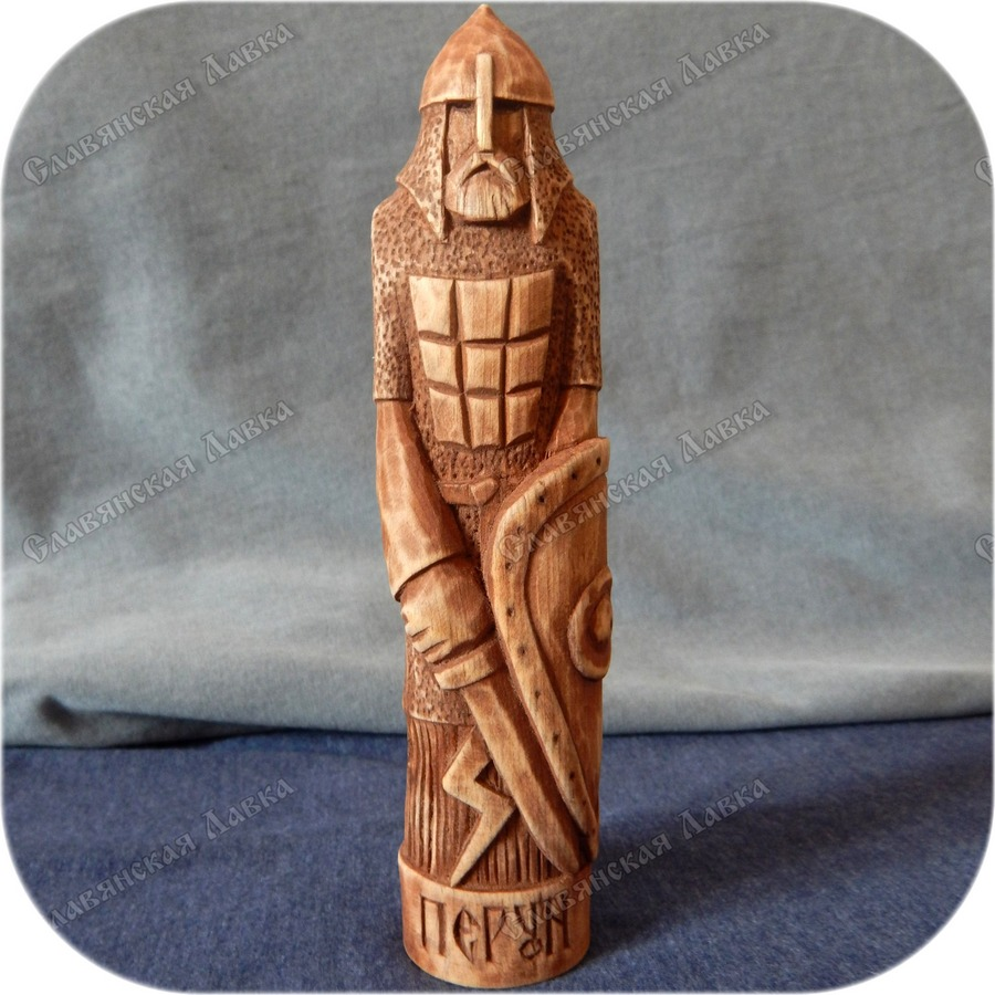 Большой идол Перуна