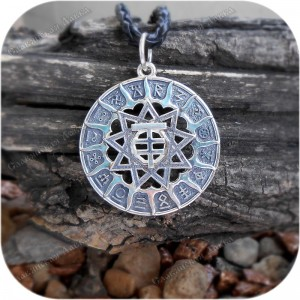 Кулон из серебра «Чертог Лисы»