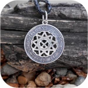 Кулон из серебра «Чертог Волка»