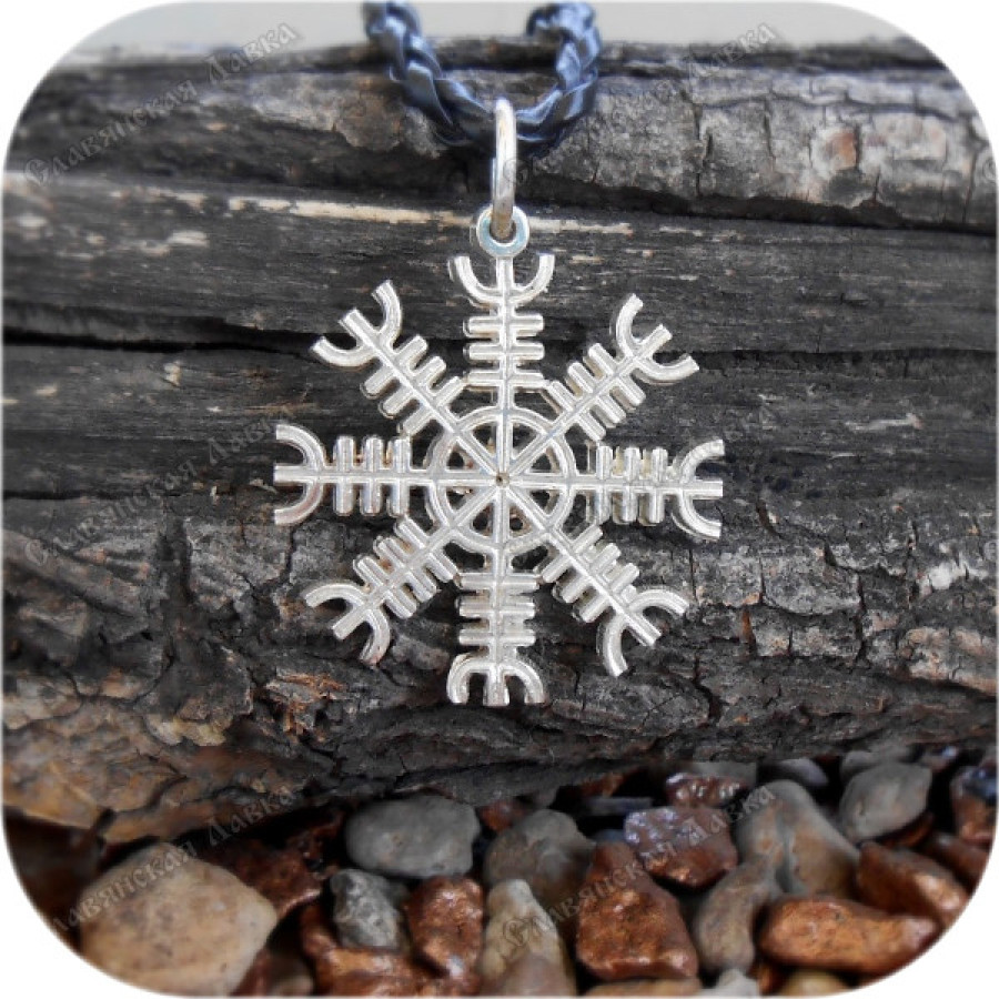 Серебряный кулон «Агисхьяльм»
