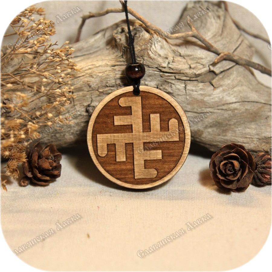 Оберег «Небесный Крест»