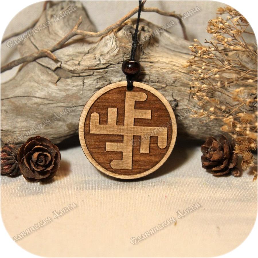 Оберег «Солнечный Крест»